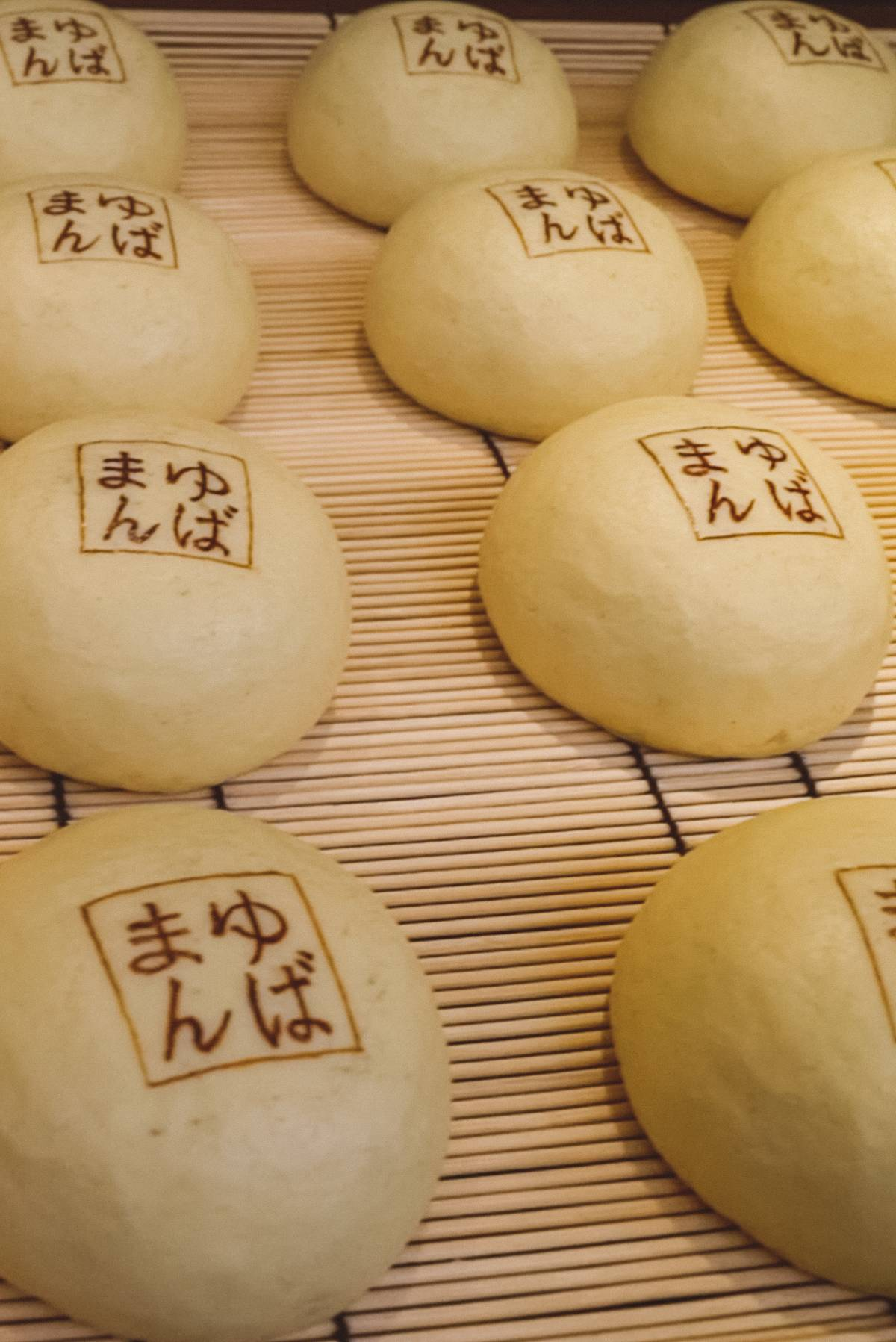 10 Must-Try Japanese Food Experiences Hiroshima Sweet Buns-2